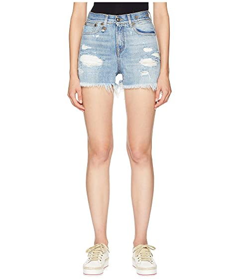 R13 Shredded Slouch Shorts