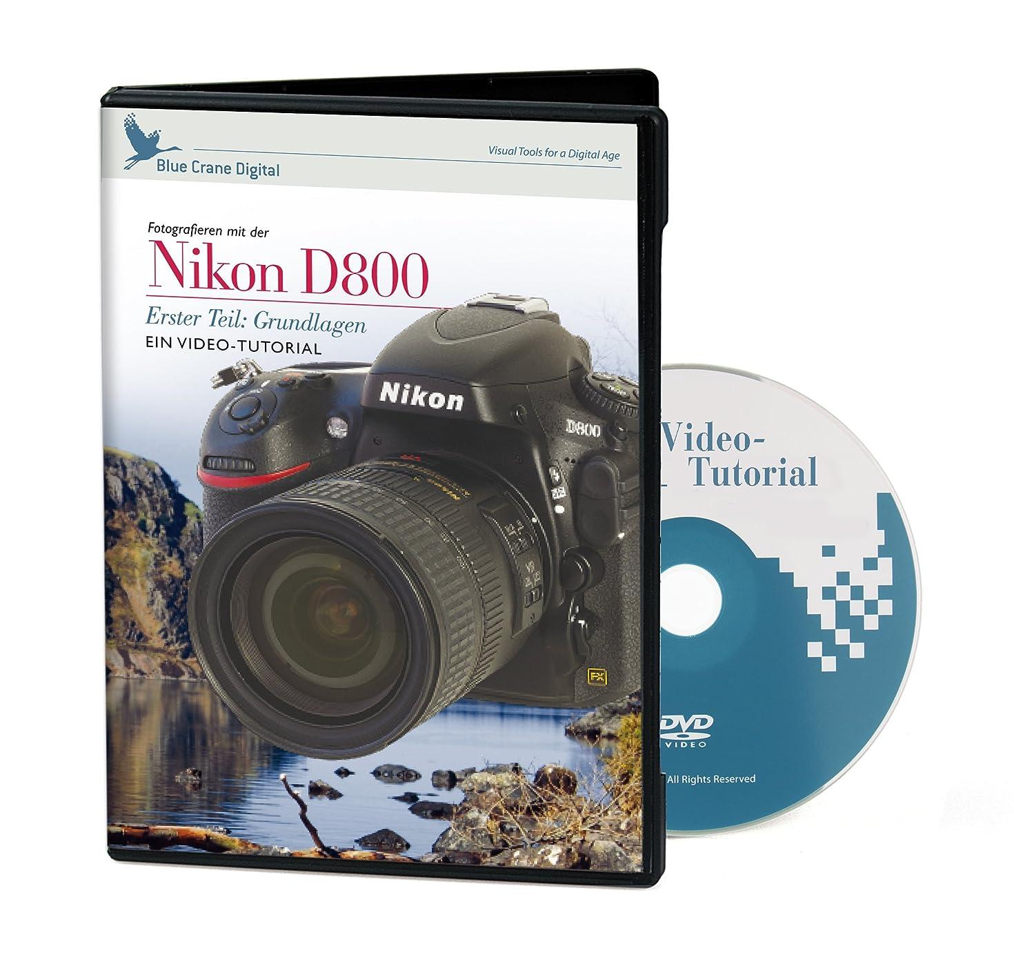 Kaiser Video Tutorial (DVD, German)