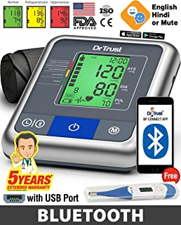 Amazon in: 2 Stars & Up - Home Medical Supplies & Equipment