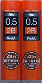Pentel Ain Pencil Leads 0.5mm 2B, 40 Leads X 2 Pack/total 80 Leads (Japan Import) [Komainu-Dou Original Package]