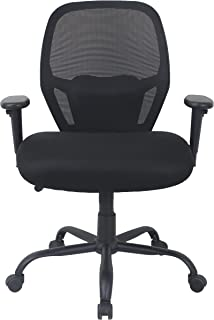 AmazonBasics Big & Tall Swivel Office Chair - Mesh with Lumbar Support, 450-Pound Capacity - Black, BIFMA Certified