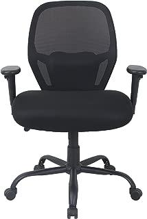AmazonBasics Big & Tall Swivel Office Chair - Mesh with Lumbar Support, 450-Pound Capacity - Black