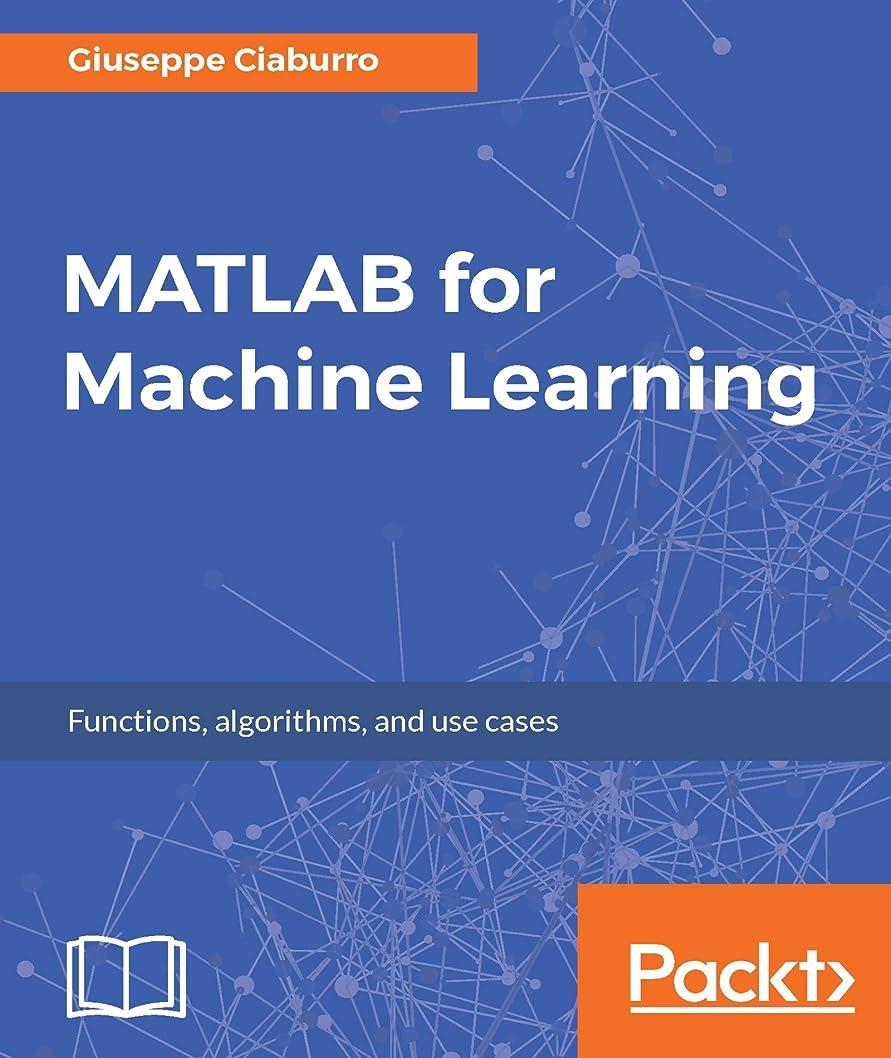 交じる悪の真鍮MATLAB for Machine Learning (English Edition)
