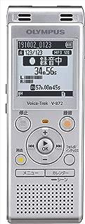 オリンパス OLYMPUS ステレオICレコーダー Voice Trek V-872 シルバー 4GB
