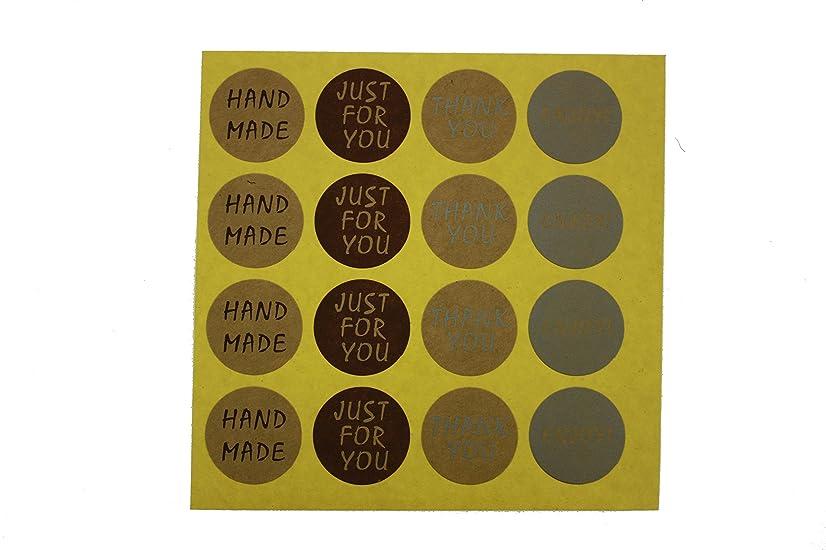 Trimweaver Kraft Paper Various Print Sticker Label, 1 x 1, Natural, 80 Stickers