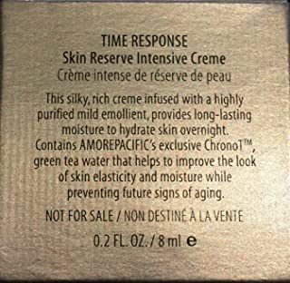 AmorePacific Time Response Skin Reserve Cream 8ml / 0.27oz Trial Size - 2018 New Edition