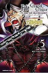 Fate/Grand Order ‐Epic of Remnant‐ 亜種特異点II 伝承地底世界 アガルタ アガルタの女 (5) (角川コミックス・エース) Kindle版