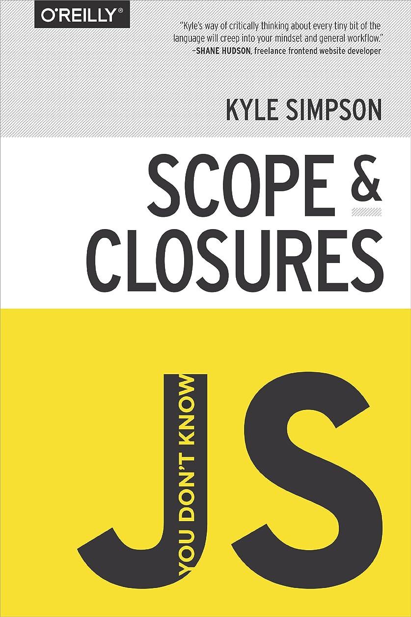 外交感謝祭前売You Don't Know JS: Scope & Closures (English Edition)