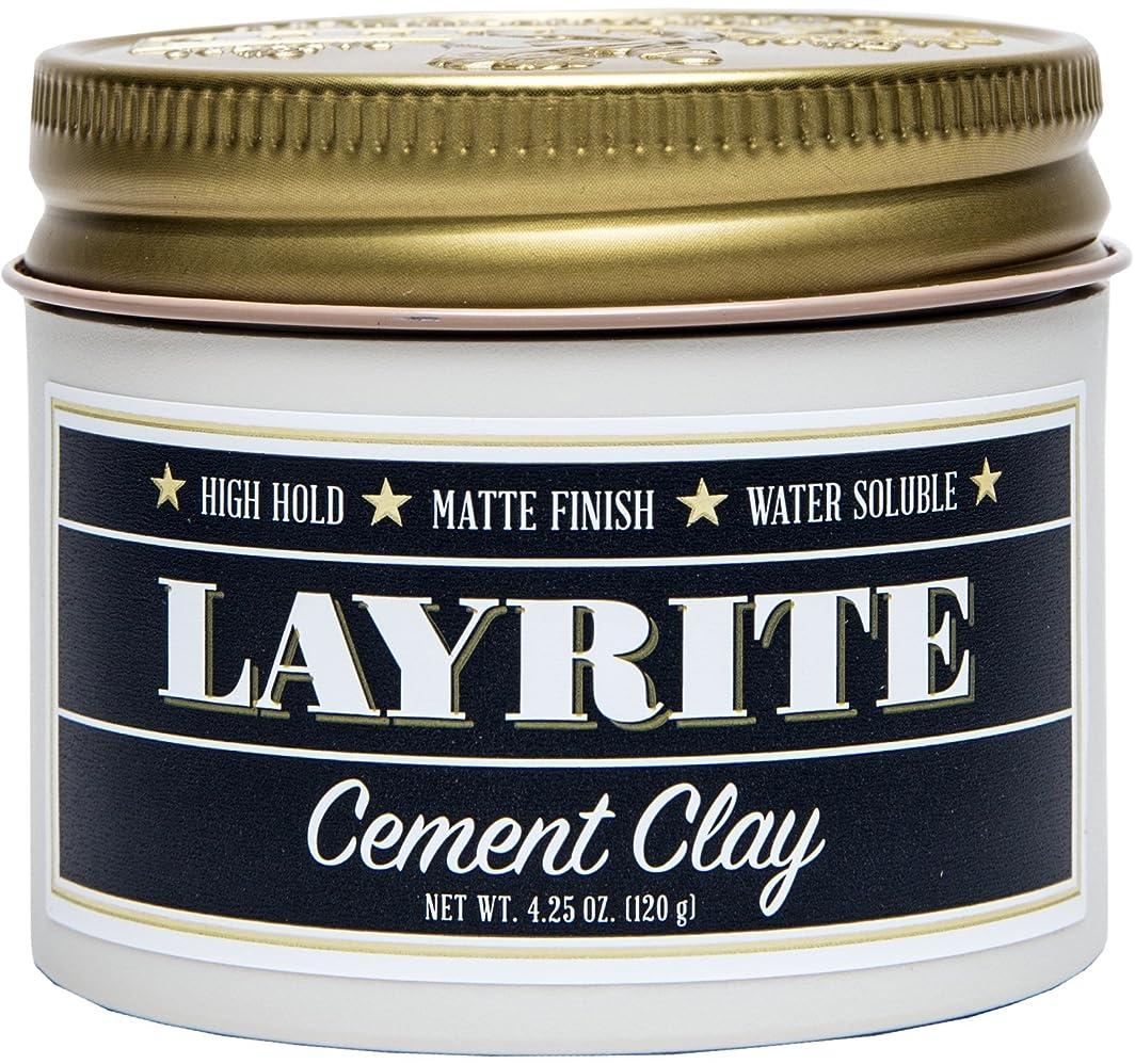 報復机無意味Layrite Cement Clay (High Hold, Matte Finish, Water Soluble) 120g/4.25oz並行輸入品
