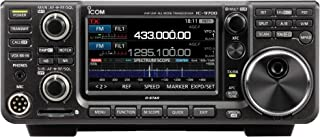 Icom IC-9700 VHF/UHF/1.2GHz D-STAR Base Station Transceiver