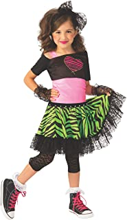 Rubie's Kids 80S Material Girl