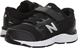 New Balance Kids - KA680v5Y (Little Kid/Big Kid)