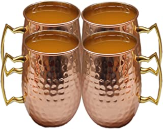 STREET CRAFT Authentic Hand Hammered Pure Copper Moscow Mule Mug Copper Moscow Mule Mugs Cups Capacity 18 Ounce 100% Food Grade Copper Set Of 4