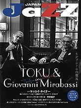 JAZZ JAPAN(ジャズジャパン) Vol.117