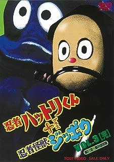 JAPANESE TV DRAMA Ninja Hattori-kun Ninja Monster Zippo VOL.3 [DVD] (JAPANESE AUDIO , NO ENGLISH SUB.)