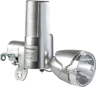パナソニック(Panasonic) LED発電ランプ [NSKL134] ワイドLED NSKL134 自転車
