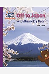 Reading Planet - Off to Japan with Barnaby Bear - Purple: Galaxy (Rising Stars Reading Planet) (English Edition) eBook Kindle