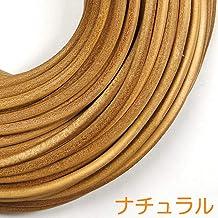革ひも 牛革 レザーコード 5mm 丸紐 1m単位 革紐 切売り (ナチュラル/原色)