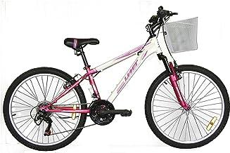 Amazon.es: bicicletas niña 24 pulgadas