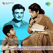 Kalathur Kannamma (Original Motion Picture Soundtrack)