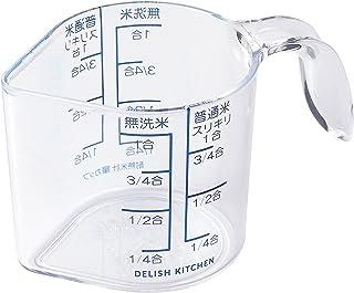 DELISH KITCHEN パール金属 計量カップ ネイビー 11×7×6.5cm すくいやすい 米計量カップ 180ml CC-1325