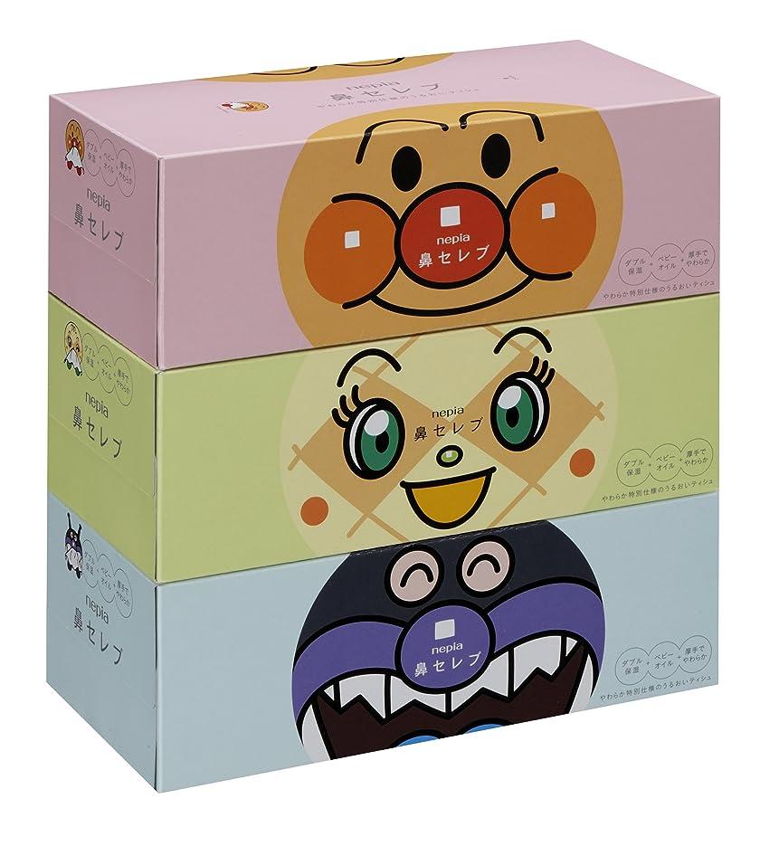 傾くぴかぴかダニネピア アンパンマン 鼻セレブ ティッシュ 360枚(180組)×3個パック