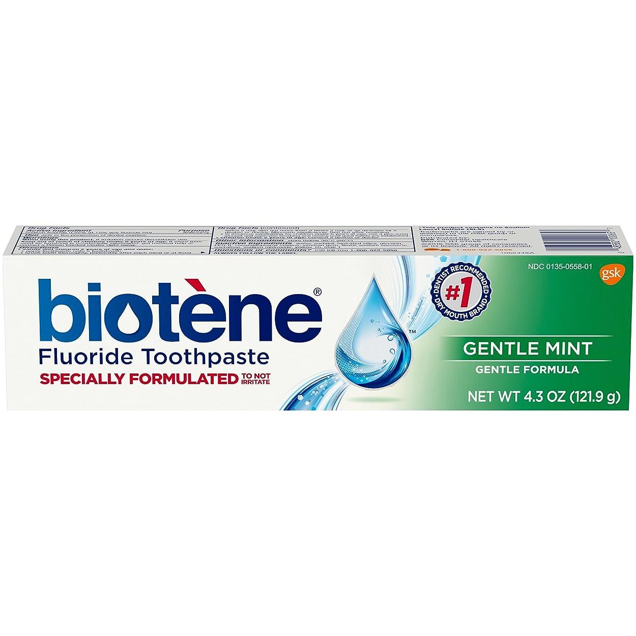 愛されし者砦カニBiotene Toothpaste Gentle Mint Fluoride 4.3 Oz, by Biotene