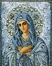ZHENC 5D Blessed Virgin Mary DIY Full Square Diamond Painting Animals Embroidery Full Drill Craft Decor Cross Stitch Kits