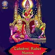 Lakshmi Kuber Mantra - 108 Times
