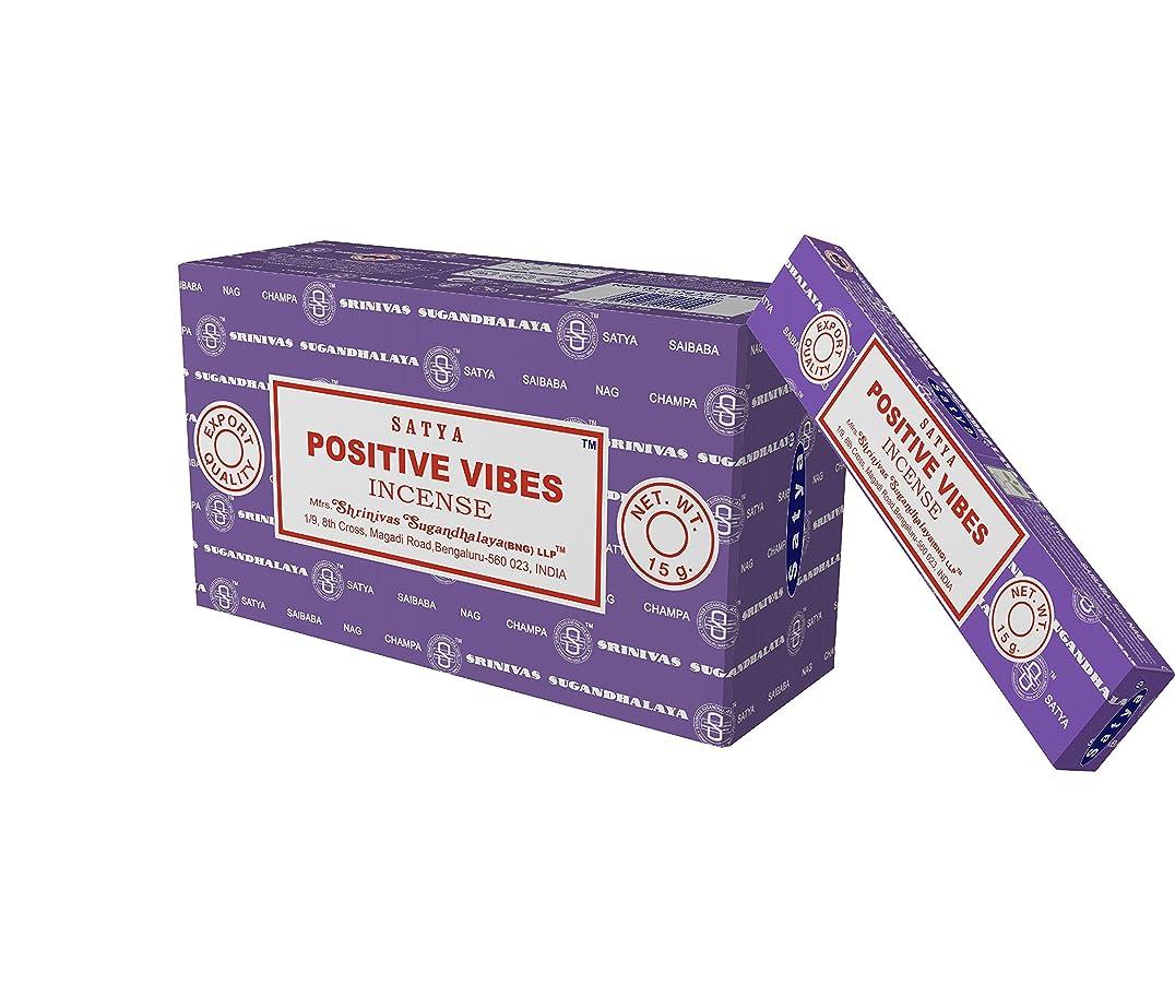 橋脚耐えられない競争力のあるSatya Nag Champa Positive Vibes Incense Sticks、12カウント