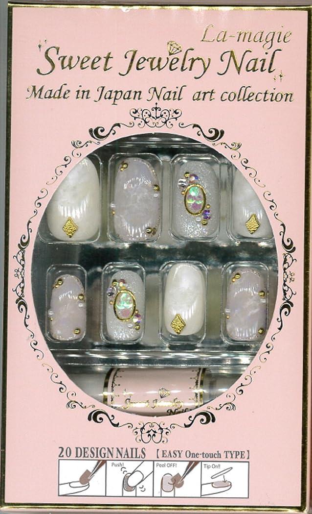 入る写真を撮る朝Sweet Jewelry Nail ネイルチップ (La-magie)ラ?マジィ LJ-64