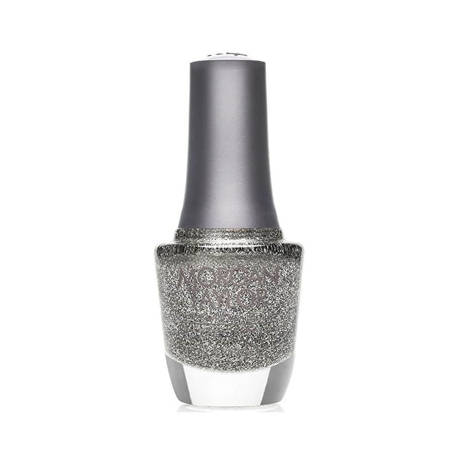 世辞よりサスティーンMorgan Taylor - Professional Nail Lacquer - Time to Shine - 15 mL / 0.5oz