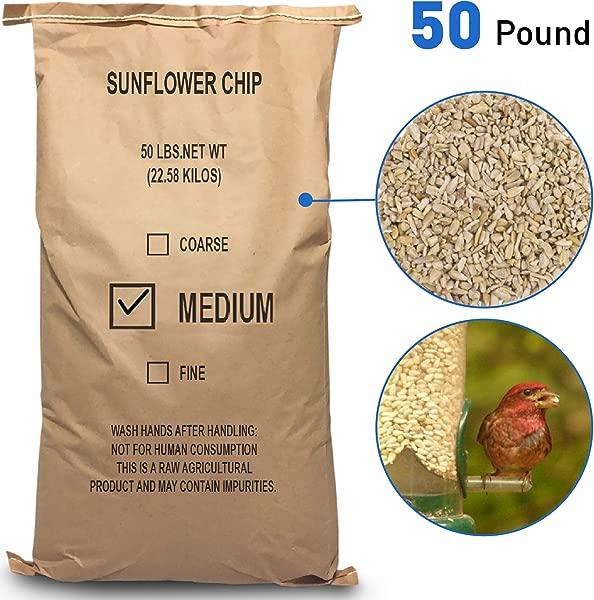 EasyGoProdcuts Sunflower Kernels Medium Sun Flower Wild Bird Seed Chips 50 Lb