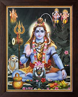 Art N Store Synthetic Lord Shiva Painting (30x23x1Cm_Multicoloure_201-16)