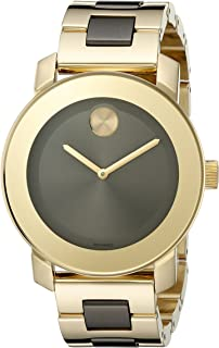Movado Women's 3600338 Analog Display Swiss Quartz Two Tone Watch