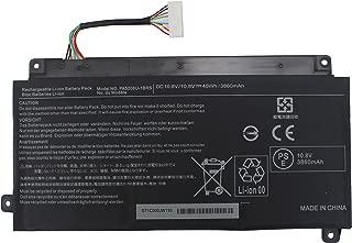 Shareway PA5208U Replacement Laptop Battery for Toshiba Chromebook 2 CB35-B CB35-B3330 Satellite P55W-C P55W-C5200X P55W-C5200D PA5208U-1BRS P000645710 [10.8V 3860Mah] - 12 Months Warranty!