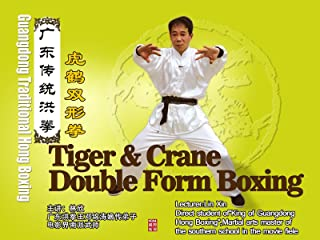 Guangdong Traditional Hong Boxing - Tiger & Crane Double Form Boxing