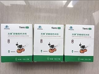 3 Boxes Tiens Super Calcium Powder with Metabolic Factors 10bags/Box