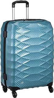 [プロテカ] スーツケース 日本製 軽量 エアロフレックスライト サイレントキャスター 保証付 53L 57 cm 2kg