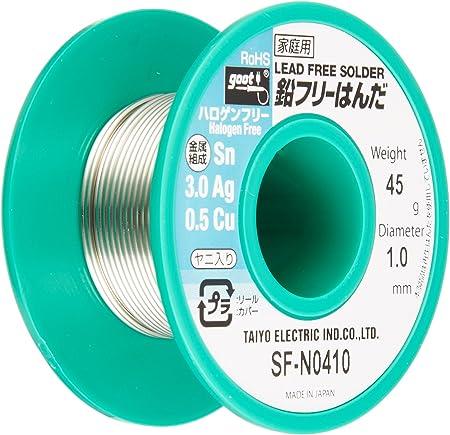 goot(グット) ハロゲンフリー鉛フリーはんだ Φ1.0mm スズ96.5%/銀3%/銅0.5% 45gリール巻 ヤニ入り SF-N04010
