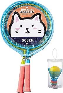 ゴーセン(GOSEN) 子供用(対象年齢:6歳以下) バトミントン ぽちゃ猫 ラケットセット (ラケット2本+ハーフケース+シャトル1個+ボール1個) NRS01 グリーン・ブルー