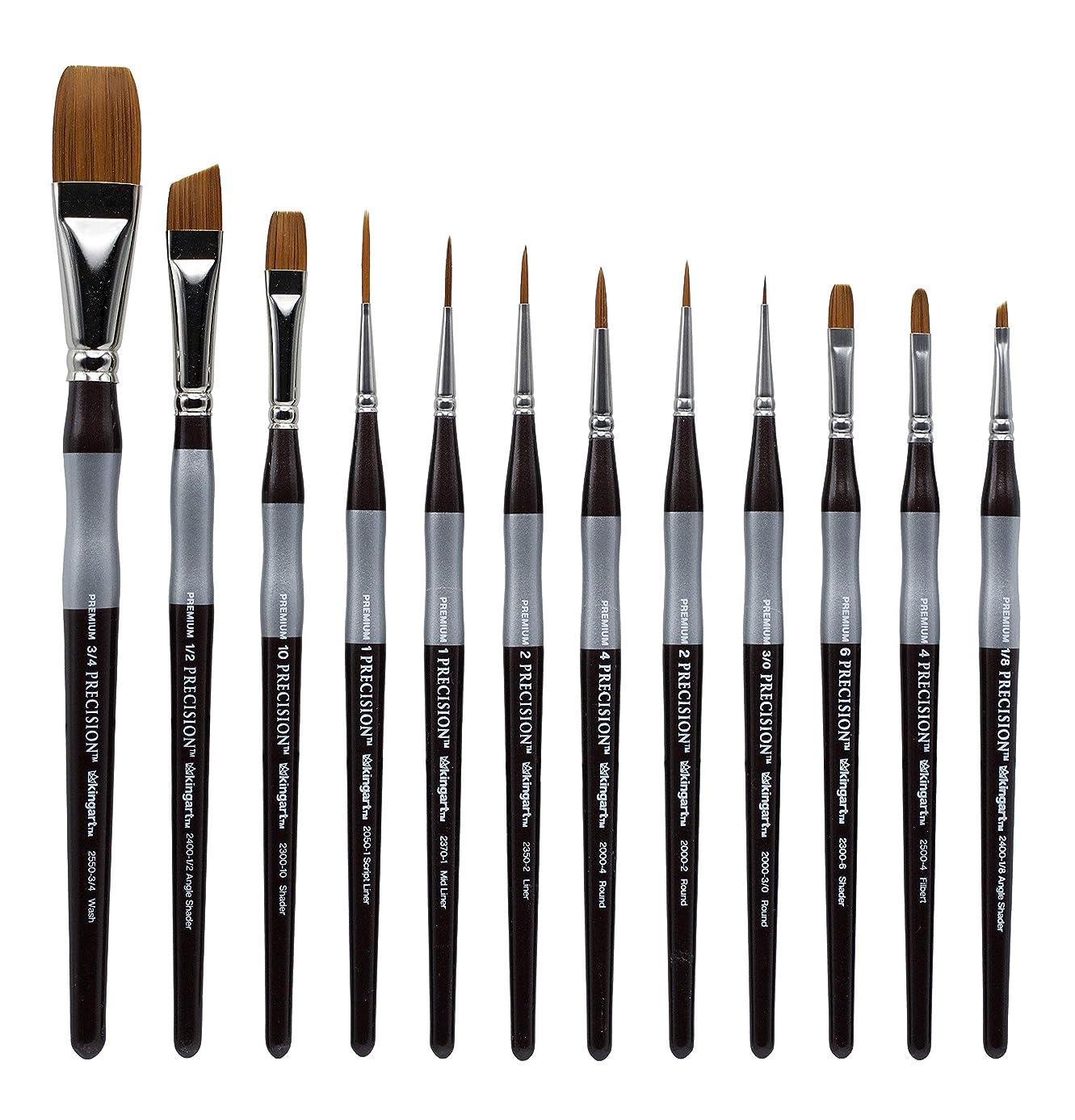 KINGART 1070B Precision Golden and Amber TAKLON Set of 12 Paint Brush Set, Black/Silver