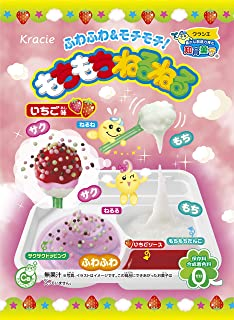 Kracie Popin Cookin DIY Happy Kitchen Japanese Making Candy Kit Mochi Mochi neru neru Ichigo aji