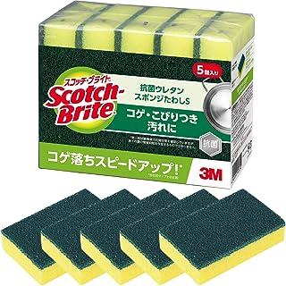 3M スポンジ たわし キッチン コゲ落とし 抗菌 5個 スコッチブライト S-21KS 5PC