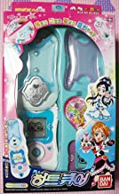 Bandai Precure Max Heart Heart Commune Cosplay Costume -2007 Collection Gift