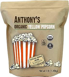 Anthony's Organic Yellow Popcorn Kernels, 3lbs, UnPopped, Gluten Free, Non GMO