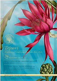 Forest Essentials Tejasvi Brightening and Lightening Sheet Mask, 30g