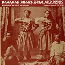 Best the hula hula song Reviews
