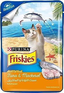 طعام غير جاف من سمك التونا والماكريل للقطط البالغة من بورينا فريسكيز، 80 غرام