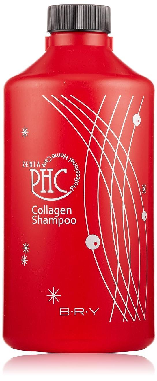 抵抗するフラスコはさみBRY(ブライ) ZENIA PHC コラーゲンシャンプー レフィル 800ml